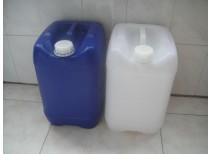 出售塑料桶_贵州地区塑料桶生产厂家