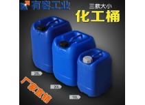 优质塑料化工桶厂家直销,化工药剂五金液体包装