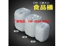 20升方形堆码化工桶【重庆厂家】厂价直销价格优惠质量可靠