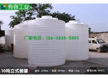 塑料水塔、塑料水箱、10吨水箱价格多少?这里厂家直销