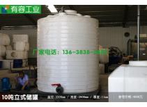 涪陵塑料10吨饮用水储存罐,水缸蓄水箱水槽塑料水塔,厂家销售
