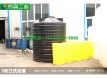 装5吨水的塑料水箱,用于饮用水生活用水人喝,楼顶二次供水