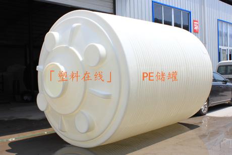 南川塑料储罐