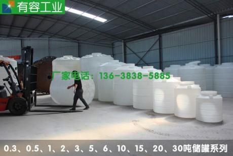 重庆哪里销售30吨塑料储存桶pe材质塑料桶,厂家直销