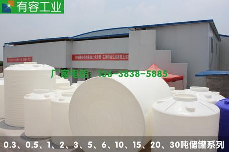 添加外加剂,减水剂30吨的白色塑料水箱储存罐,厂家直销