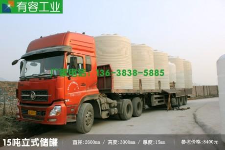 重庆15吨塑料化工桶,液体化工材料储存大桶,厂家直销