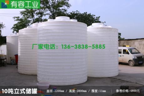 长寿防腐储罐,重庆长寿10吨塑料水塔,生物油储存桶