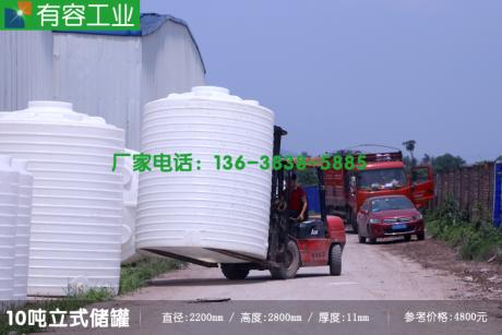 长寿甲醇储罐,重庆长寿大型塑料储罐,10吨混凝土外加剂储罐