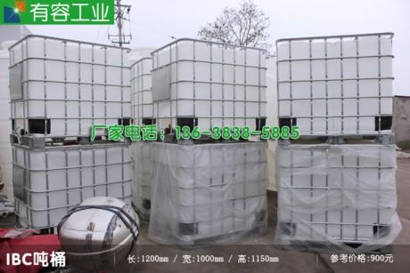 丰都运输吨桶,重庆丰都运输吨桶,叉车ibc吨桶