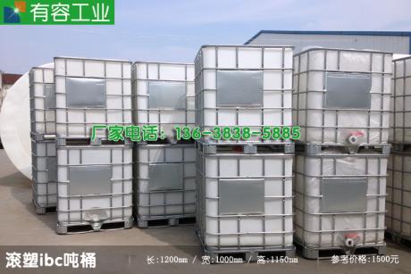 南川混凝土外水剂运输桶,重庆南川混凝土外水剂运输桶,周转桶