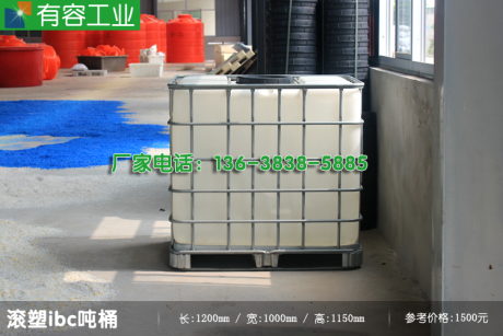 大足混凝土外水剂运输桶,重庆大足混凝土外水剂运输桶,周转桶