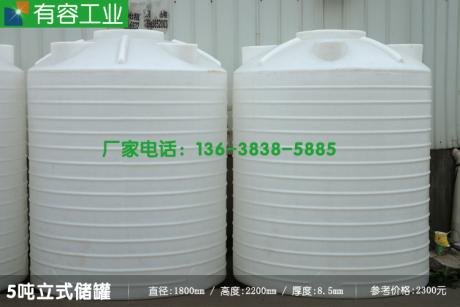 清镇5吨防腐储罐,贵州清镇5吨防腐储罐,化工液体储罐