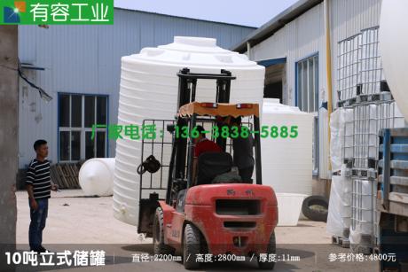 赤水10吨防腐储罐,贵州赤水10吨防腐储罐,混凝土外加剂储罐