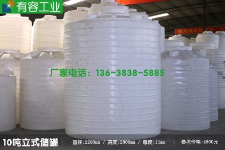 铜仁10吨防腐储罐,贵州铜仁10吨防腐储罐,聚羧酸储罐