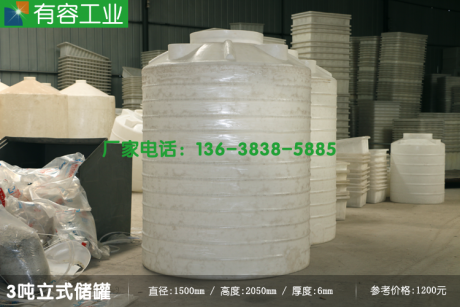 重庆璧山哪里有塑料水箱卖?建筑工地装自来水白色塑料大桶