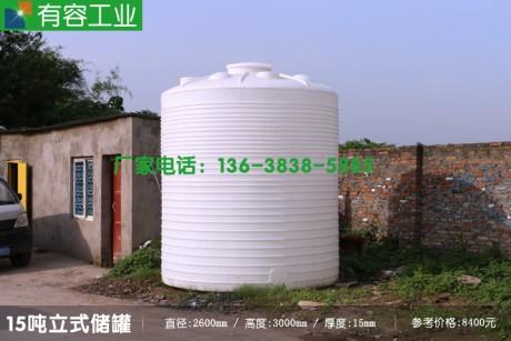 云南地区20吨塑料水箱,多少钱一个,是食品级的安全材质吗?