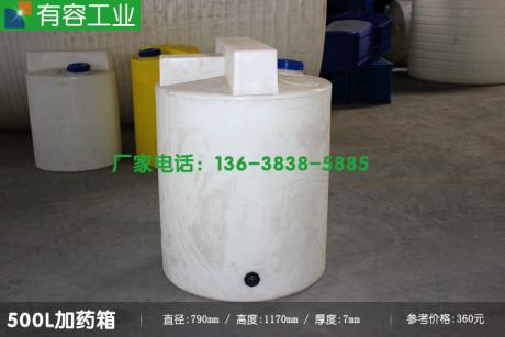 环保加药箱、PE塑料材质环保水处理药箱,重庆本地生产厂家