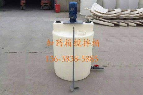 重庆贵州塑料搅拌桶