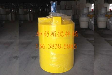 药剂搅拌桶水处理PE药剂桶、1000升药剂箱,重庆搅拌桶厂家