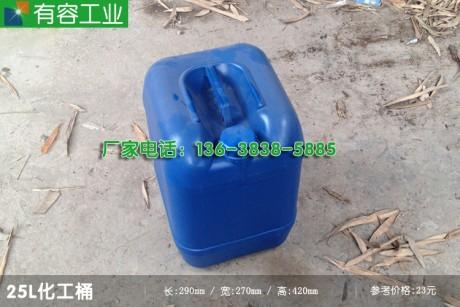 化工桶25升堆码桶方桶_常见化工液体包装桶运输桶