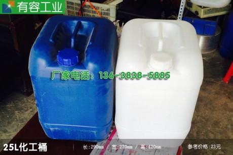 25升化工桶、堆码桶、塑料方桶,重庆厂家销售,重庆涪陵化工桶