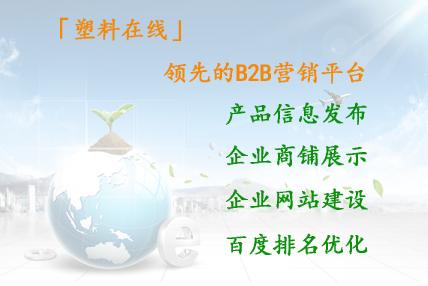 燕山石化聚乙烯M1840(LD450)厂家电话
